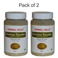 Herbal Hills GURMAR Powder 200g